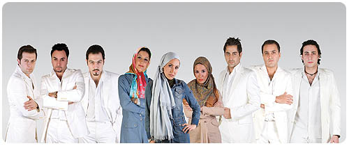 arian band music group from iran