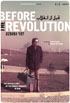 Before the Revolution, Israelis in Iran (DVD)