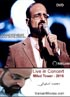 Mohammad Esfahani Live in Concert, 2015 (DVD)